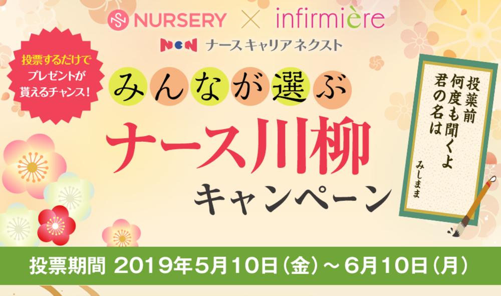 SnapCrab_NoName_2019-5-10_17-2-54_No-00
