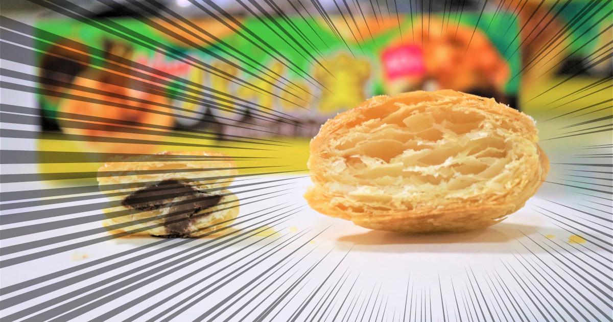 100%ぜんぶパイ!ロッテの限定スペシャルおやつ「パイのみ」を食べてみようぜ