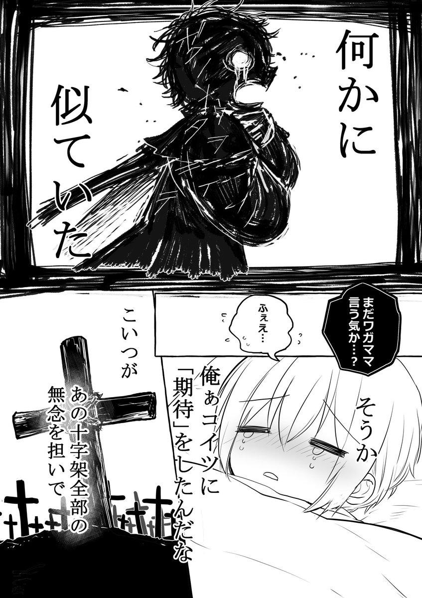 悪魔さんとお歌71