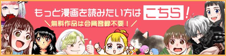 https://curazy.com/manga