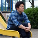 Yusuke Nino