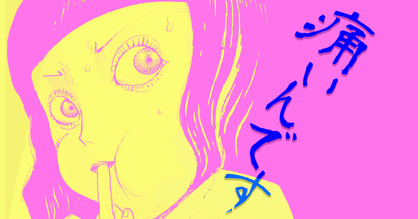 itaindesu_eye