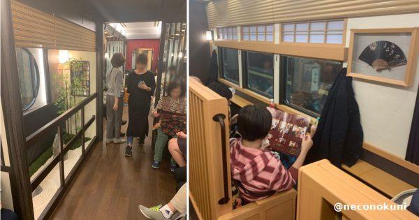 「乗った瞬間からもう京都」な電車が話題!これは乗りたい