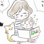 3匹のネコと息子の「甘えん坊軍団」に囲まれて暮らす日常にほっこり