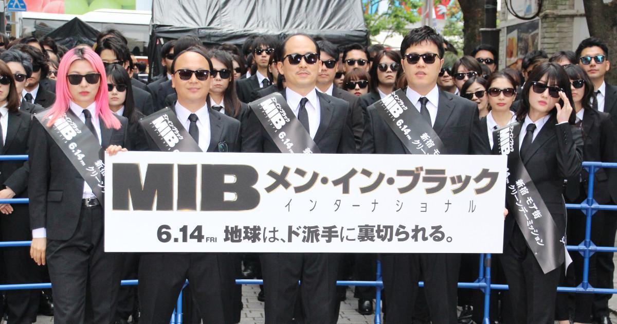 【MIBの日】吉本坂46のメンバーが登場!新宿が怪しい軍団でジャックされてた