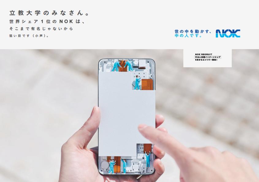 SnapCrab_NoName_2019-5-21_14-1-32_No-00