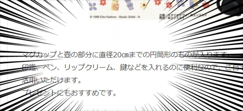 image (3)_R