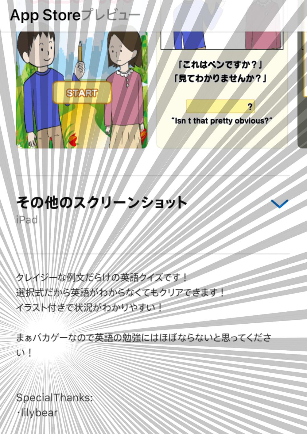 image (1) (1)