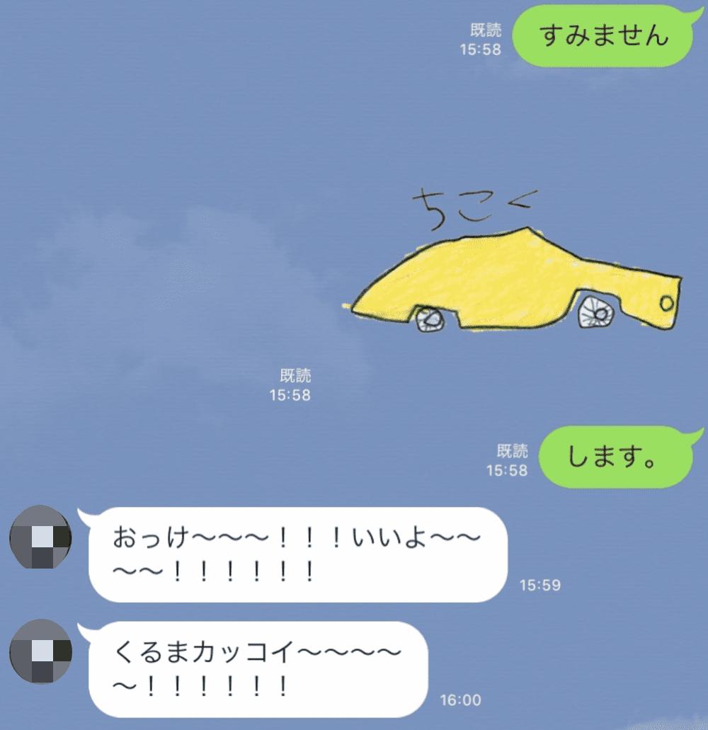 IMG_2664
