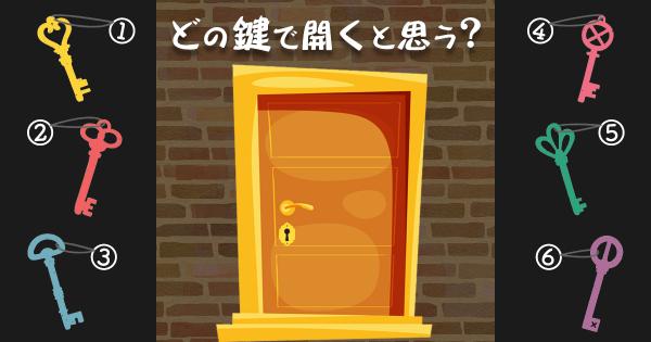 kagi_tobira_eye