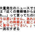 愛されるのには訳がある!TOKIOが支持されていることがわかる逸話 7選