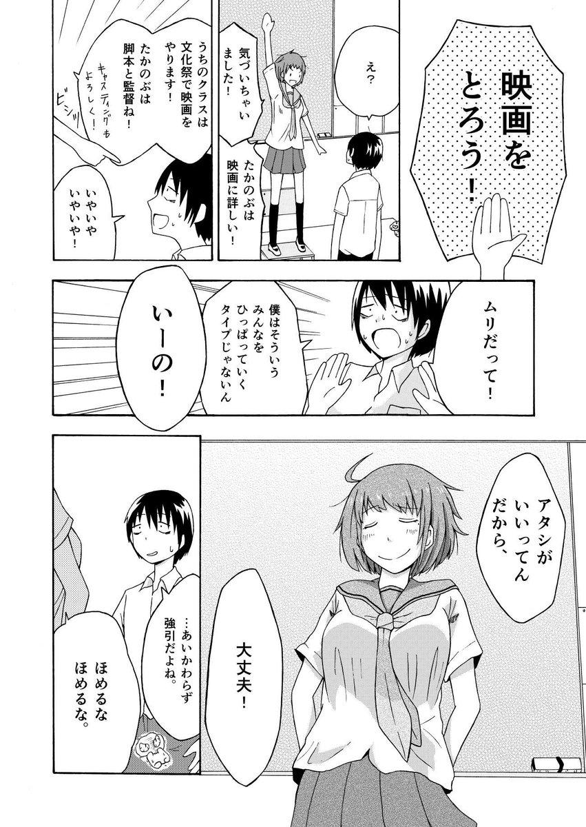 雨男晴れ女16