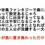 これぞ内なる異文化!ここがすごいよ北海道 7選