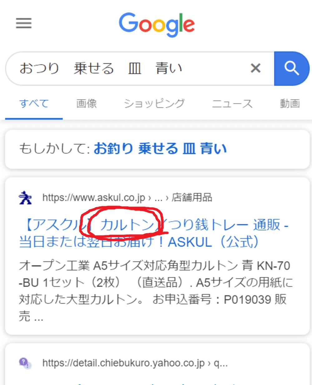 SnapCrab_NoName_2019-6-3_11-54-27_No-00