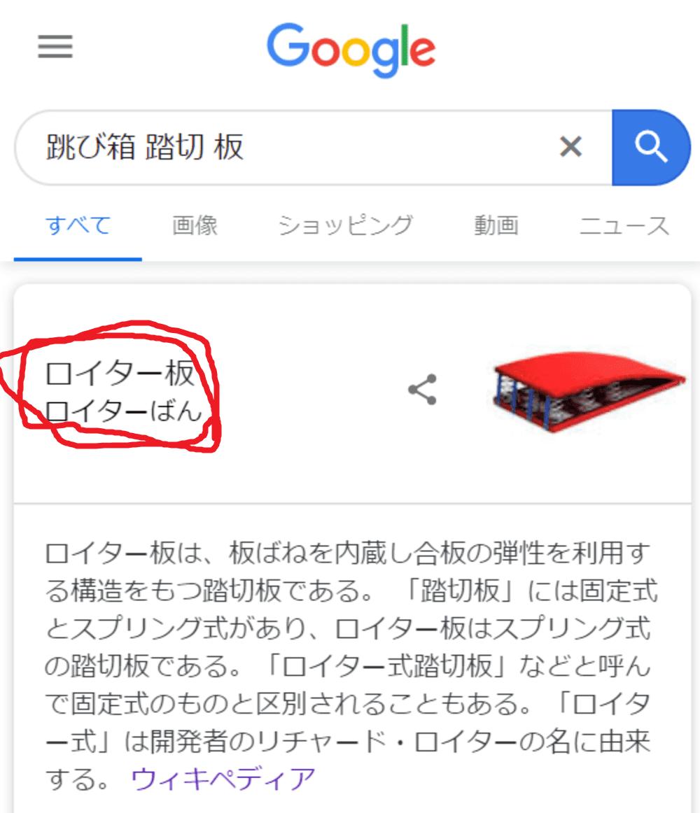 SnapCrab_NoName_2019-6-3_13-8-46_No-00