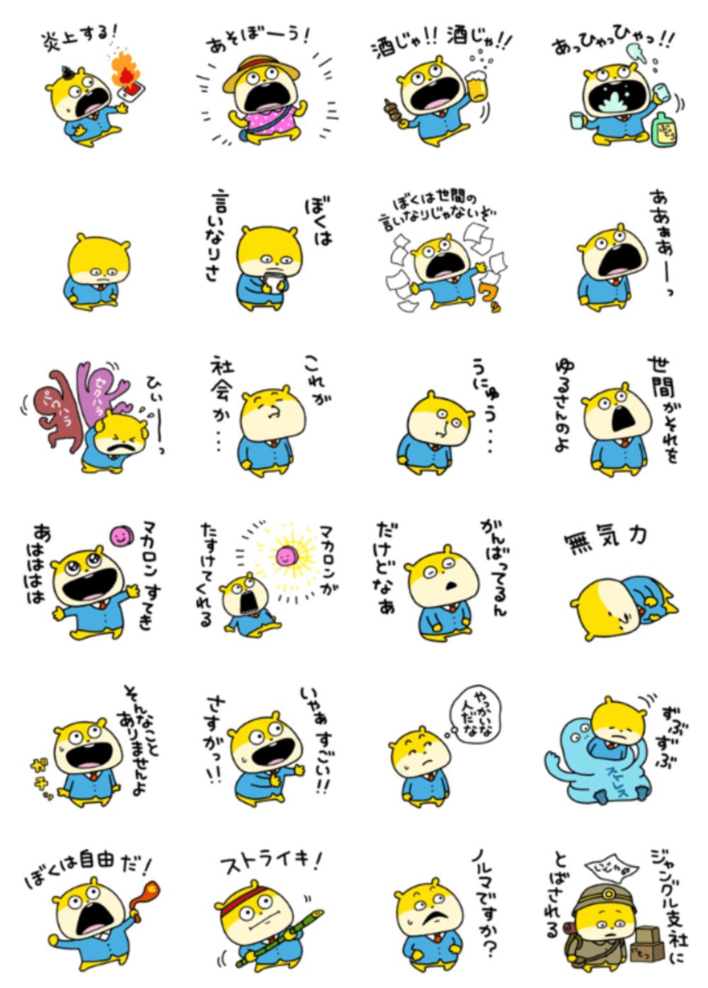SnapCrab_NoName_2019-6-3_17-6-49_No-00 (1)