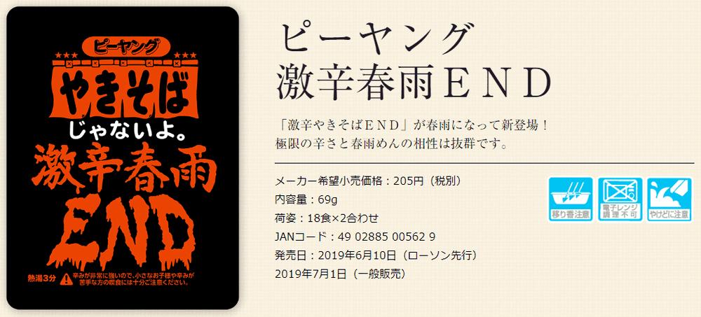 SnapCrab_NoName_2019-6-7_11-1-53_No-00