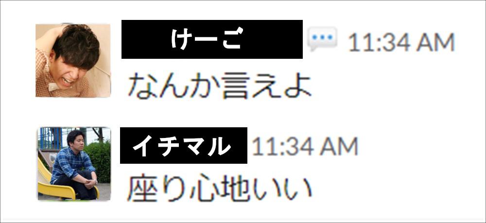 SnapCrab_NoName_2019-6-10_16-41-12_No-00_R