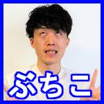 CREATOR: gd-jpeg v1.0 (using IJG JPEG v62), quality = 82