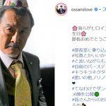 「おっさんずラブ」ヒロイン・黒澤部長のお誕生日パーティーが開催される