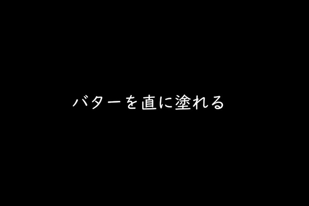 bvghm_R