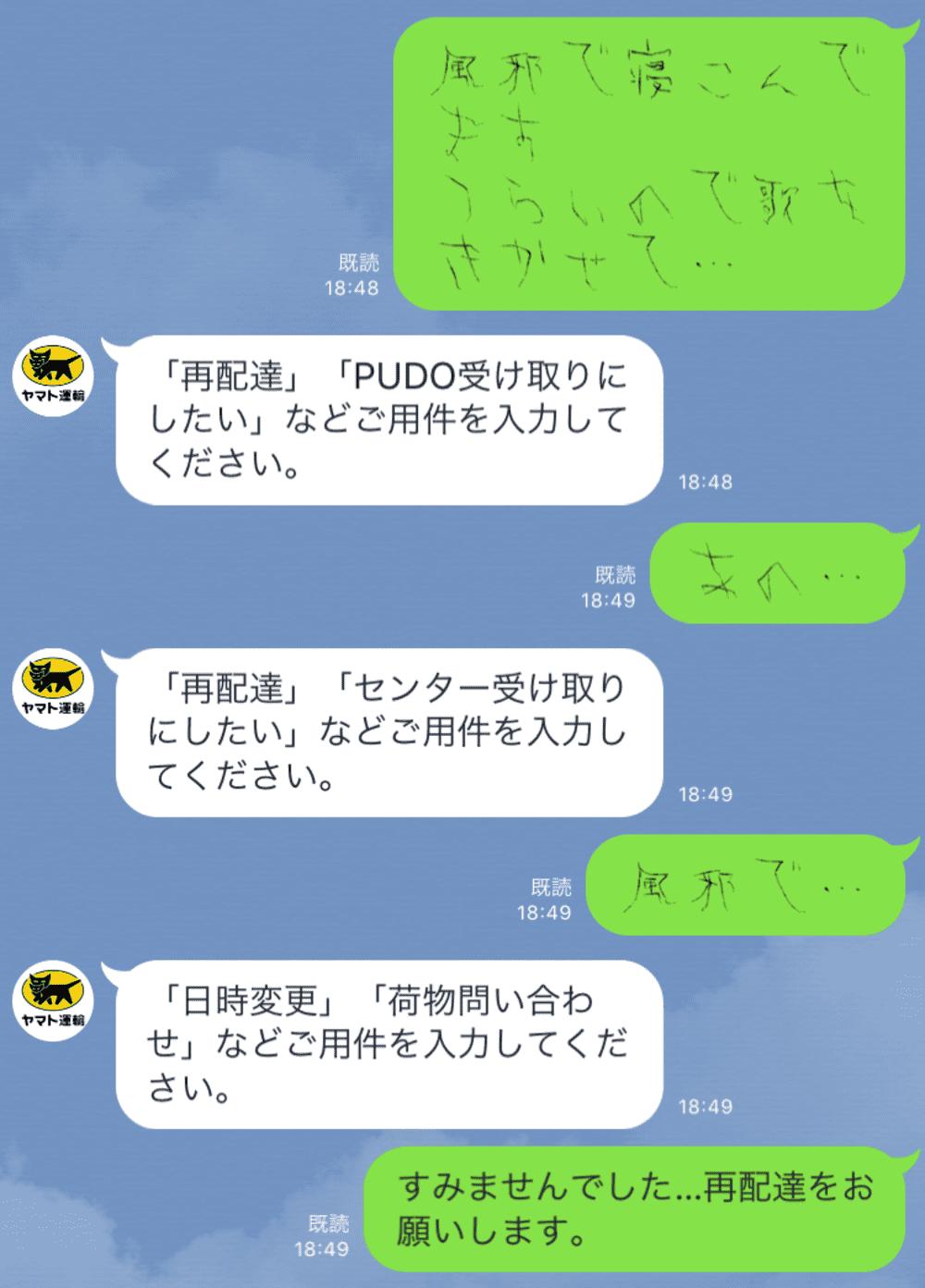 IMG_3068