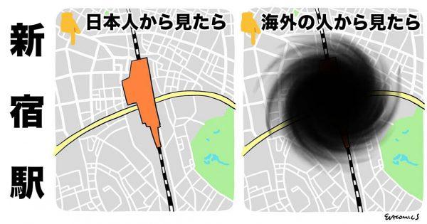 外国人留学生が描いた「日本とシンガポールの違い」がおもしろい