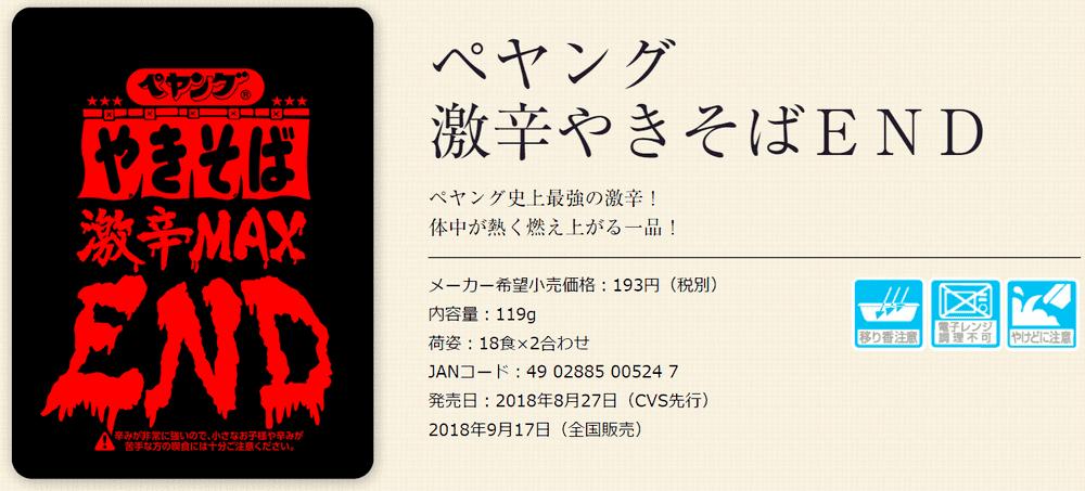 0730318_SnapCrab_NoName_2019-6-7_11-31-16_No-00
