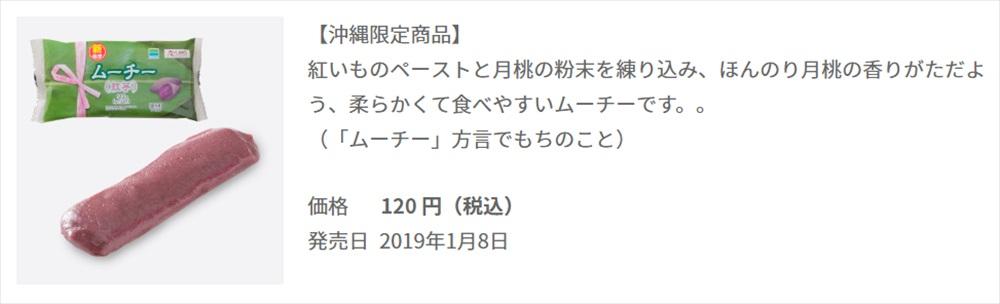 SnapCrab_NoName_2019-6-18_18-30-31_No-00_R
