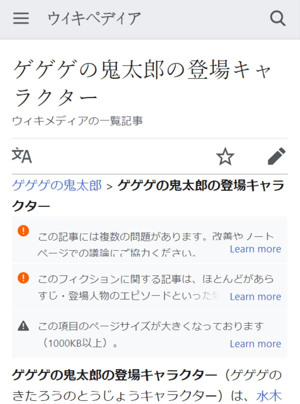 SnapCrab_NoName_2019-6-20_15-25-30_No-00