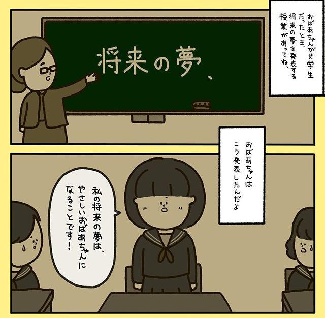 IMG_6686