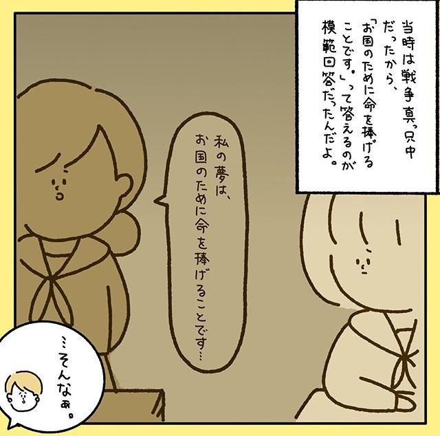 IMG_6688