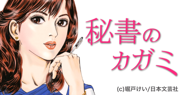 hisyono_kagami_eye