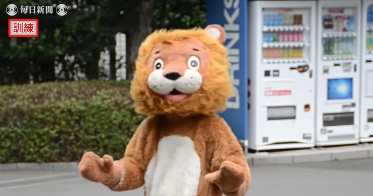 愛媛の動物園が考えた「ライオン捕獲訓練」がシュールすぎて笑う