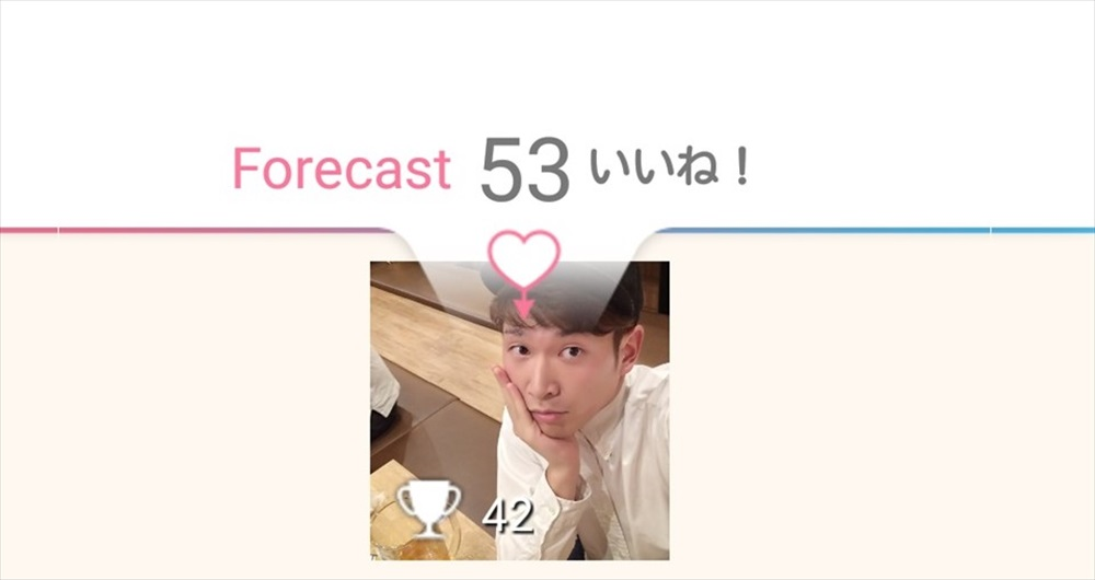 Screenshot_2019-06-25-13-56-48_R_R
