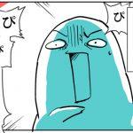 【実録漫画】ウチの母親が死にそうなインコに愛情を注いだ結果
