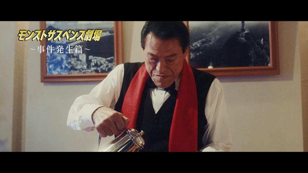 モンストサスペンス劇場「導入」篇.mp4.01_00_03_01.Still009_r