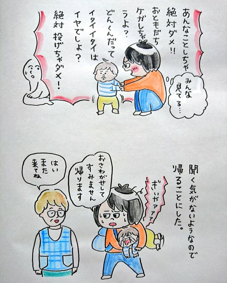 miyuki6