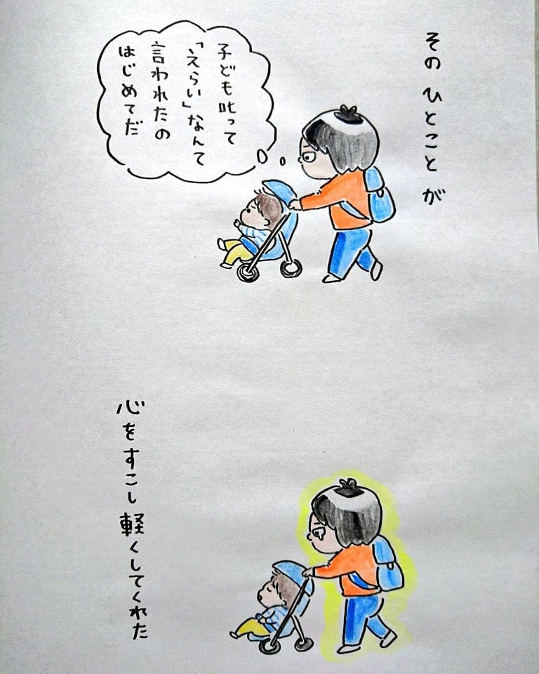 miyuki8