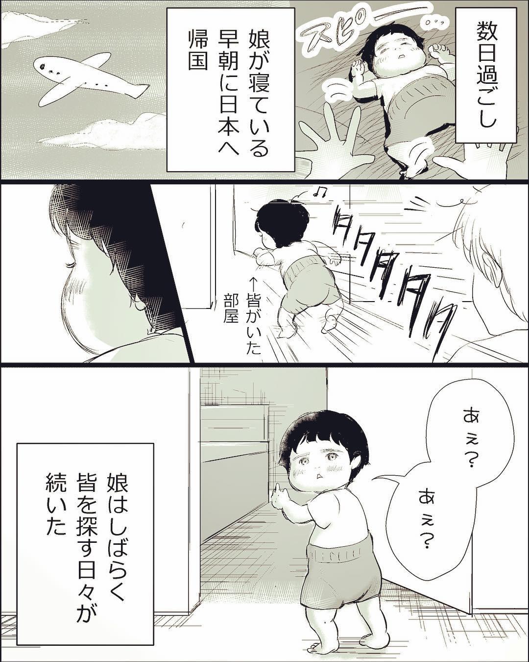 kanpai3 (2)