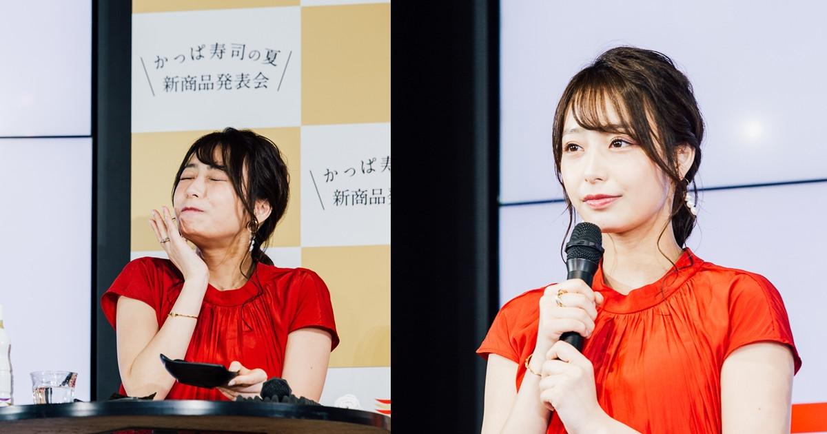 プロのカメラマンを雇って宇垣アナを可愛く撮ってもらった