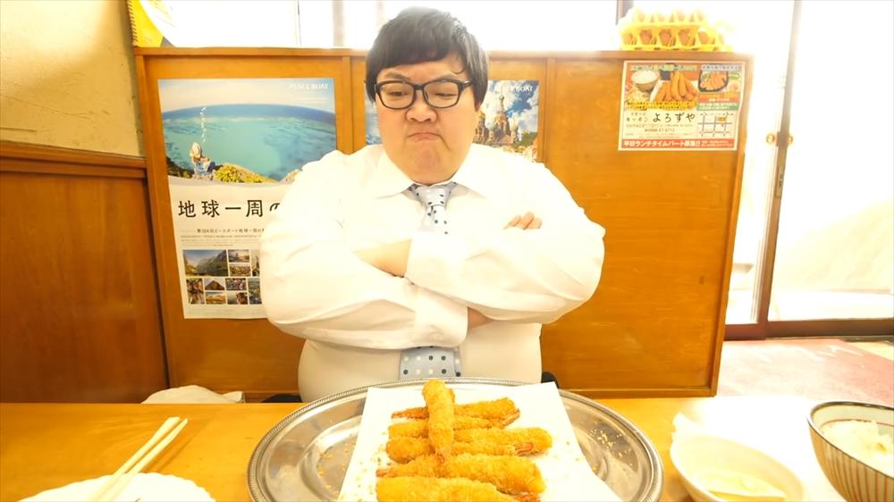 【大食い】40本のエビフライタワーを食べきるまで帰れませんやったら過酷すぎた!.mp4.00_03_40_13.Still010_r