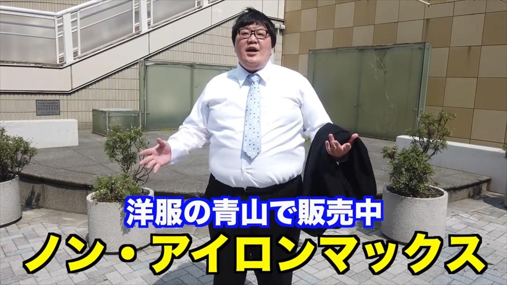 【大食い】40本のエビフライタワーを食べきるまで帰れませんやったら過酷すぎた!.mp4.00_00_31_03.Still003_r