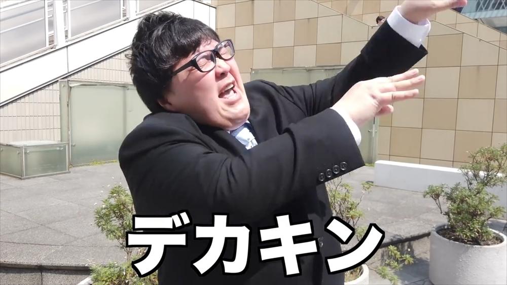 【大食い】40本のエビフライタワーを食べきるまで帰れませんやったら過酷すぎた!仮.mp4.00_00_10_22.Still022_r