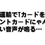【笑いの宅配便】ユーモアMAXの配達員さん 7選
