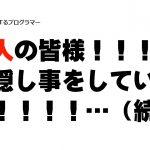 日本人は気づかない「外国人が驚いた日本文化」 11選
