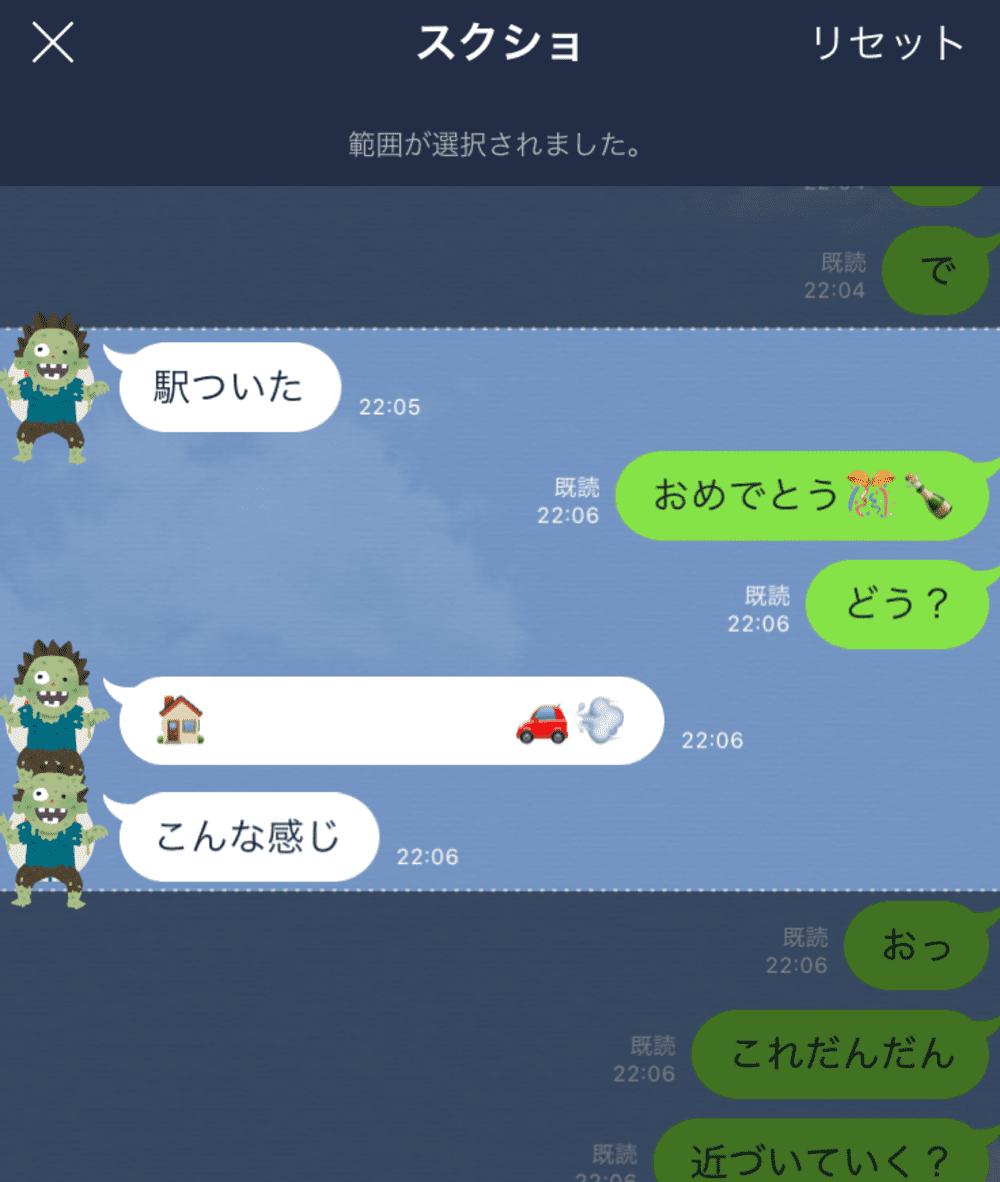 IMG_3336 (2)