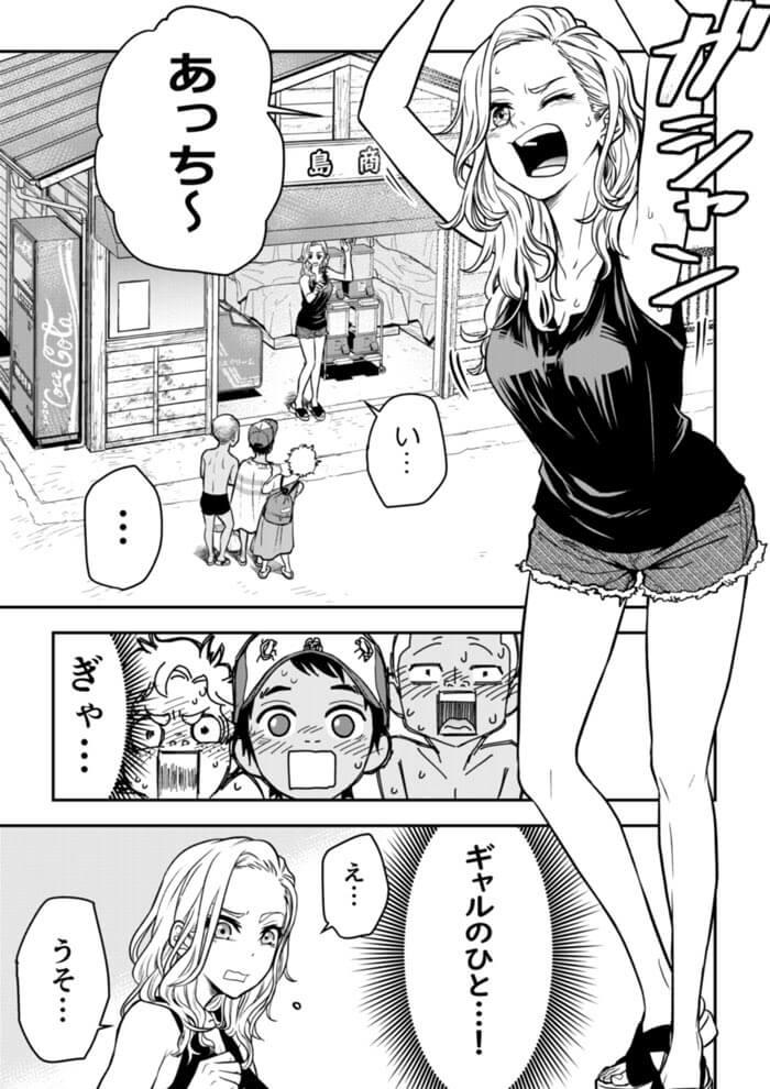 駄菓子屋カーテンコール09
