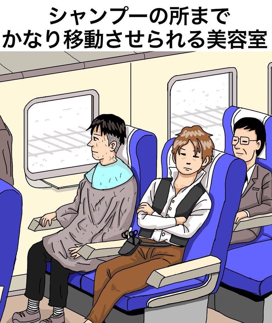 nishijimakousuke_32959853_595659740815055_5551139934661771264_n