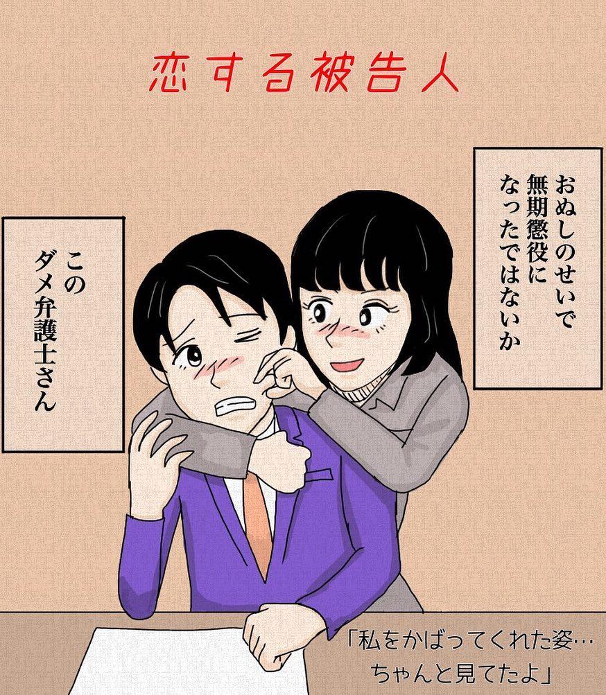 nishijimakousuke_34465527_1274637662671076_1659279414157901824_n